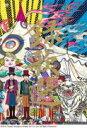 【オリコン加盟店】■ゆず Blu-ray【録歌選 LAND】13/9/18発売【楽ギフ_包装選択】