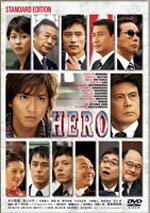 ♦ 木村拓哉主演 08 / 3 / 8 DVD 發行