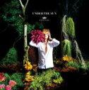 【オリコン加盟店】■清春 CD【UNDER THE SUN】12/11/7発売【楽ギフ_包装選択】