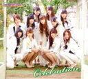 【オリコン加盟店】ジャケットB■送料無料■SUPER☆GiRLS CD+DVD【Celebration】13/2/20発売【楽ギフ_包装選択】