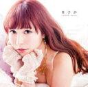 即発送!初回生産分 生写真ランダム封入Type-B■河西智美[AKB48] CD+DVD【まさか】12/12/26発売