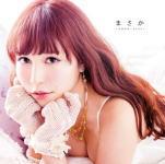 Type-B■河西智美[AKB48] CD+DVD【まさか】12/12/26発売