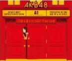 【オリコン加盟店】送料無料■AKB48 2CD【Team A 1st stage 「PARTYが始まるよ」〜studio recordings コレクション〜】13/1/1発売【楽ギフ_包装選択】