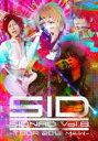 【オリコン加盟店】送料無料■シド 2DVD【SIDNAD Vol.8〜TOUR 2012 M&W〜】13/3/6発売【楽ギフ_包装選択】