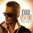 EXILE ATSUSHI(エグザイル アツシ)のカラオケ人気曲ランキング第2位 シングル曲「MELROSE ~愛さない約束~ (「レヴール モイスト&グロス」のCMソング。)」のジャケット写真。