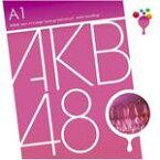 【オリコン加盟店】■送料無料■AKB48 CD【チームA 1st Stage「PARTYが始まるよ」】07/3/7【楽ギフ_包装選択】