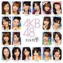■AKB48 CD+DVD【10年桜】 09/3/4発売【楽ギフ_包装選択】【05P11Apr15】