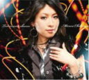■茅原実里 CD【Tomorrow's chance】09/6/3発売