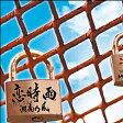 ■通常盤■湘南乃風 CD【恋時雨】08/8/27発売【楽ギフ_包装選択】【05P03Sep16】