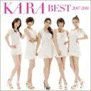 即発送!★ポスタープレゼント(希望者)■通常盤■KARA CD【KARA BEST 2007-2010】10/9/29発売