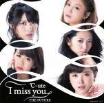 邦楽, ロック・ポップス C-ute CDDVDI miss youTHE FUTURE141119