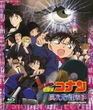 10%OFF+送料無料■通常盤■名探偵コナン Blu-ray14/11/26発売