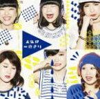 【オリコン加盟店】■Little Glee Monster CD【人生は一度きり/ガオガオ・オールスター】15/7/15発売【楽ギフ_包装選択】
