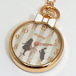 ■フィールドワーク【不思議の国のアリス】懐中時計 ウォッチ ワンダーン ホワイト ASS097-1 【楽ギフ_包装選択】