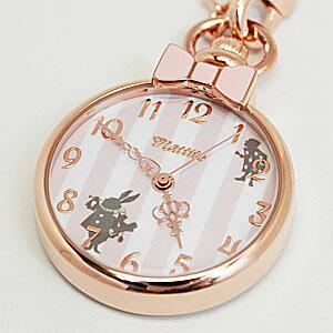 ■フィールドワーク【不思議の国のアリス】懐中時計 ウォッチ ワンダーン ピンク ASS097-2 【楽ギフ_包装選択】