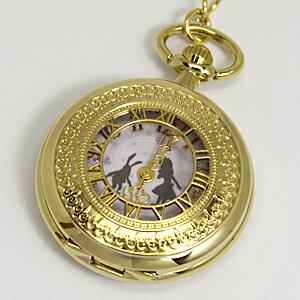 ■フィールドワーク【不思議の国のアリス】懐中時計 ウォッチ ラーンド ゴールド ASS099-2 【楽ギフ_包装選択】