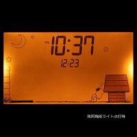 キャラクター目覚まし時計