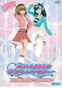【オリコン加盟店】■送料無料■オシャレ魔女 ラブandベリー DVD【ダンスコレクション〜2006秋 ...