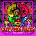 【オリコン加盟店】■V.A. CD【CDTV NO.1HITS〜コイウタ〜】09/12/23発売【楽ギフ_包装選択】