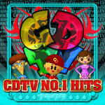 【オリコン加盟店】■V.A. CD【CDTV NO.1HITS〜ナキウタ〜】09/12/23発売【楽ギフ_包装選択】