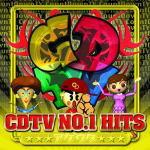 【オリコン加盟店】■V.A. CD【CDTV NO.1HITS〜アゲウタ〜】09/12/23発売【楽ギフ_包装選択】