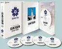 ■送料無料 10%OFF■公式記録映画 DVD■【日本万国博 DVD BOX】■期間限定生産■ 3/10発売