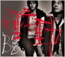 B'z CD【衝動】 06/1/25発売