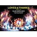 ■GLAY DVD【Loves & Thanks -波動する心音- Glay Expo 2004】■10%OFF+送料無料■(12/15発売)