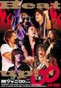 ■送料無料+10%OFF関ジャニ∞エイト DVD【Heat up!】初回盤 '06/9/6発売