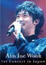 【オリコン加盟店】●初回限定BOX ■アン・ジェウク(韓国)(Ahn Jae Wook 安在旭)■DVD4枚組【1st Concert in Japan(仮)】■