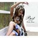 倖田來未 CD+DVD【Best: First Things】送料無料(9/21発売)【smtb-td】