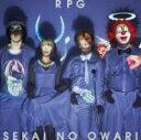 【オリコン加盟店】通常盤■SEKAI NO OWARI CD【RPG】13/5/1発売【楽ギフ_包装選択】