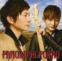 【オリコン加盟店】通常盤■送料無料■ポルノグラフィティ CD【P...