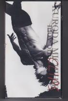●黒田倫弘VHS【KURODAMICHIHIROmov'on5CLIPS】02/05/22【楽ギフ_包装選択】