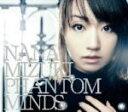 ■水樹奈々 CD【PHANTOM MINDS】2010/01/13発売