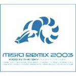 オリコン加盟店 MISIA.CD REMIX2003KISSINTHESKY () 楽ギフ_包装選択
