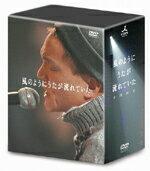 ■小田和正 DVD【風のようにうたが流れていた DVD-BOX 4枚組】5/25発売【楽ギフ_…