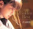 ■送料無料■ZARD CD【Golden Best 〜15th Anniversary〜】通常盤 06/10/25【楽ギフ_包装選択】