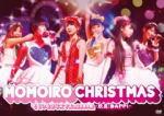 オリコン加盟店  ■ももいろクローバーDVD ももいろクローバー1stライブ「ももいろクリスマス〜脱皮:DAPPI〜 11/3