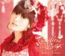 ■田村ゆかり CD【Endless Story】11/10/12発売