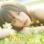 【エントリーでポイント5倍】初回盤type-B★生写真外付■前田敦子 CD+DVD【Flower】11/6/22発売