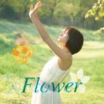 【エントリーでポイント5倍】初回盤type-C★生写真外付■前田敦子 CD+DVD【Flower】11/6/22発売