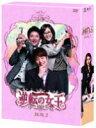 10%OFF+送料無料■韓国TVドラマ 4DVD【逆転の女王 DVD-BOX2 完全版】11/8/2発売