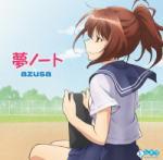 パート譜&バンドスコア封入(予定)■特別盤■azusa CD【夢ノート】11/4/27発売