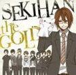 赤飯 CD【EXIT TUNES PRESENTS SEKIHAN the GOLD】11/8/3発売【楽ギフ_包装選択】【05P03Sep16】