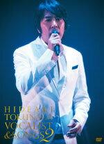 初回限定盤★ブックレット封入10%OFF+送料無料■徳永英明 DVD【Concert Tour 2010 VOCALIST & ...