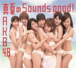 通常盤Type-A★生写真1種封入★■AKB48 CD+DVD【真夏のSounds good !】12/5/23発売
