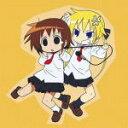 TVアニメ キルミーベイベー CD【キルミーのベイベー!/ふたりのきもちのほんとのひみつ [転]盤...