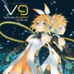 【オリコン加盟店】V.A. CD【EXIT TUNES PRESENTS Vocalogemini[ボカロジェミナイ] feat. 鏡音リン、鏡音レン】12/4/4発売【楽ギフ_包装選択】