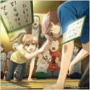 エントリーでポイント5倍!3/21迄★送料無料■アニメ ちはやふる CD【「ちはやふる」オリジナル...